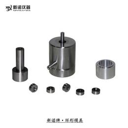新诺模具 环形-孔形-多孔模具 粉末压样模具 HXMJ系列