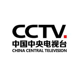 央视黄金时段广告收费标准