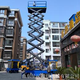 18米升降平台 18米升降机 垂直升降车 液压登高车 升降台