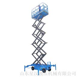 18米升降平台 18米升降机 液压升降车 登高车 垂直升降梯