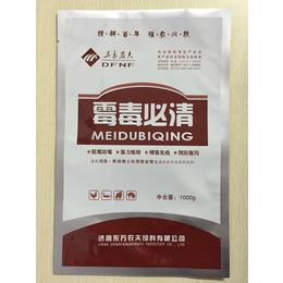 厂家销售抚顺市自动包装卷材-兽药包转袋-可印刷logo