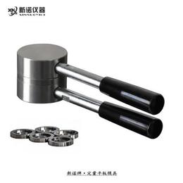平板模具 MJP-C型 定量平板模具 上海新诺压样模具