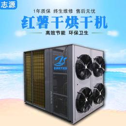全新升级热泵红薯干烘干机 空气能红薯干燥qy8千亿国际实力杠杠的