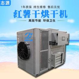 热泵红薯干烘干机烘箱为干燥保驾护航