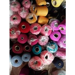 羊毛纱线回收-东莞红杰毛织回收(图)-羊毛纱线回收报价