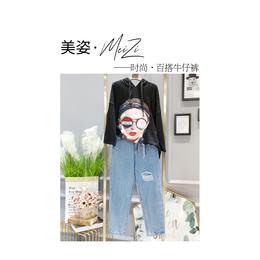 广州明浩提供品牌折扣女装美姿牛仔裤专卖店货源