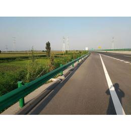 双波波形护栏板厂家  公路护栏板安装报价