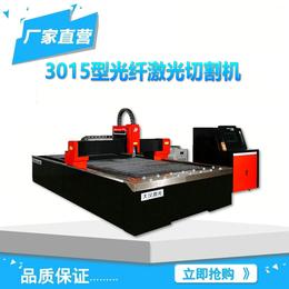 1000W光纤激光切割机