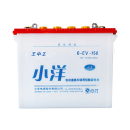 6-EV-150型砖厂车新能源蓄电池电瓶