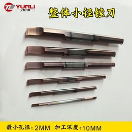 厂家定制京瓷非标钨钢镗刀数控刀具五金工具小零部件加工允利刀具