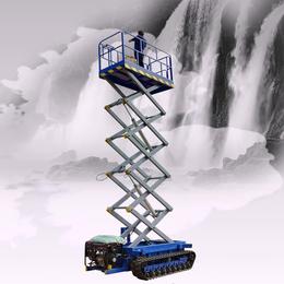 履带升降机 果园采摘升降车 履带升降平台 全自行升降车供应