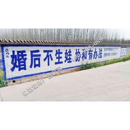 洛阳墙体广告装点世界留下完美印象洛阳墙面广告