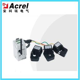 安科瑞 环保用电监测模块ADW400-D16-1S磁钢取电