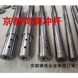 供应带孔圆棒 带孔管料CTS22D钨钢单直孔圆棒报价