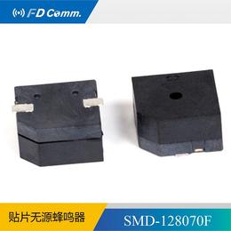 福鼎FD 电磁无源贴片蜂鸣器 128070F 厂家直销