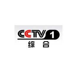 CCTV1朝闻天下广告价位表