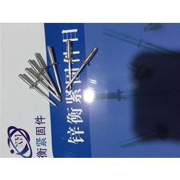 封闭型铆钉-重庆锌衡铆钉厂批发-封闭型铆钉直销