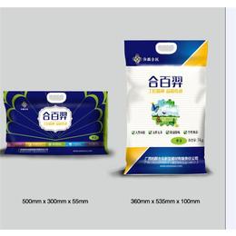 新型贝壳粉供应商-伯麟合纵(在线咨询)-南宁新型贝壳粉