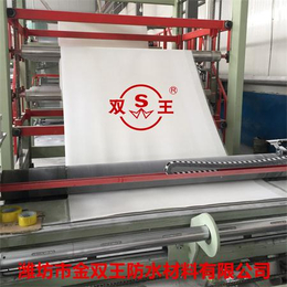 潍坊金双王防水材料-非沥青基自粘胶膜防水卷材
