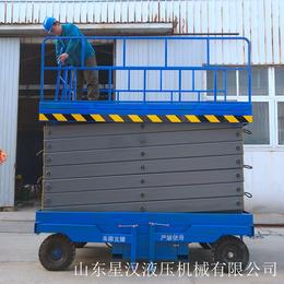 18米升降平台 18米升降机 液压升降梯 电动升降车 升降台