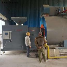 锅炉改造全自动生物质燃烧机厂家