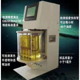RCM100全自动运动粘度检测仪