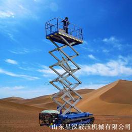 12米履帶升降機 升降車 高空作業平臺 山地行走升降平臺
