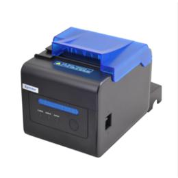 芯烨XP-C300H热敏票据打印机80mm饿了么厨房自动切纸
