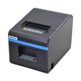芯烨XP-N160II 80mm厨房餐饮点菜收银票据热敏打印