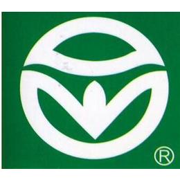 韶关糕点用小麦粉有机食品认证-临智略平安国际充值管理