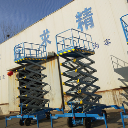 10米移动剪叉式升降平台液压升降机高空作业平台