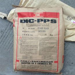 DIC.PPS EC-10 通用级PPS材料缩略图
