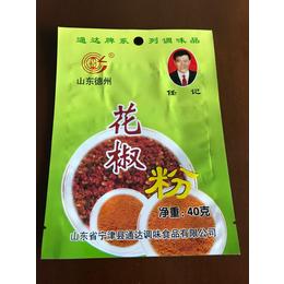 厂家销售雅江县大料包装袋-香叶桂皮包装袋-阴阳镀铝包装袋