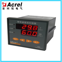 安科瑞WHD72-11-M温湿度控制器