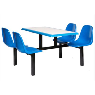 4位玻璃钢固定椅餐桌