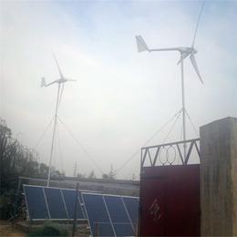 家用小型风力发电机离网型家电专用低速风力发电机