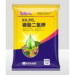 抗病增产叶面肥 高纯度linsuan二氢钾厂家直销