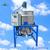 专1业制定各种非标搅拌罐 全不锈钢防腐涂料搅拌机 耐腐蚀缩略图2
