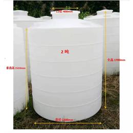 储水箱大号  化工桶  2吨水塔缩略图
