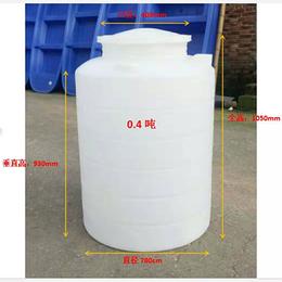 储水罐  0.4吨  工业大水桶家用缩略图