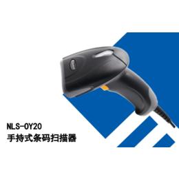 新大陆NLSOY20二维码条码微信支付超市快递扫描USB串口