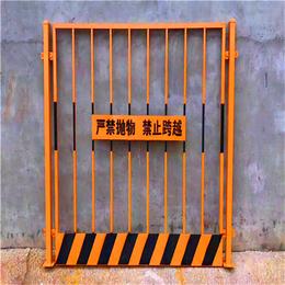 黄色喷塑基坑护栏4.8KG-护栏-百鹏丝网