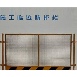 安徽华胤 厂家直销-施工安全防护用品-内蒙古安全防护用品