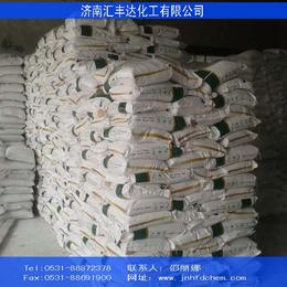 柠檬酸钠工业优级枸橼酸钠亚博平台网站