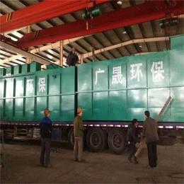一体化食品厂污水处理设备公司-诸城广晟环保公司