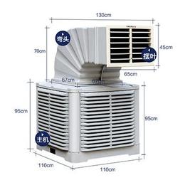 水空调价格- 苏州马力斯通风-苏州水空调