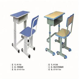 学生通用课座椅