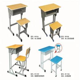 支持定做学生课座椅