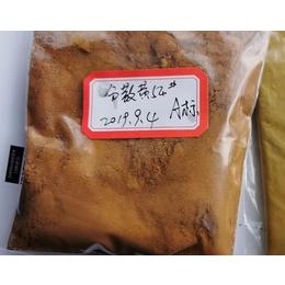 亚博国际版分散黄54溶剂黄114