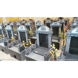 天津公墓营销平台(查看)-天津公墓价格